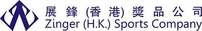 展鋒(香港)獎品公司